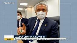 Caiado afirma que Goiás vai receber vacina contra Covid-19 a partir de janeiro