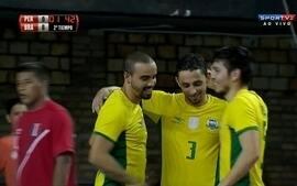 Os gols de Peru 0 x 6 Brasil pela Eliminatória da Copa do Mundo de futsal