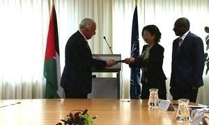 Autoridade Palestina se torna membro do Tribunal Penal Internacional