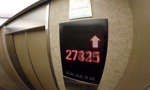 Japoneses projetam elevador para ir da Terra ao espaço a 200 km/h