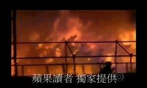 Incêndio em parque aquático de Taiwan deixa 215 pessoas feridas