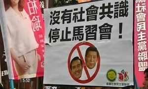 Governos da China e Taiwan vão se reunir pela primeira vez desde 1949