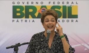 'Não há acusação fundada contra mim', diz a presidente Dilma Rousseff
