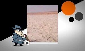 Detetive Virtual: rio de areia deixa todo mundo intrigado; descubra a verdade