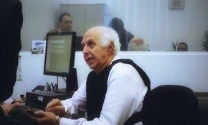 Quem é a juíza que autorizou prisão domiciliar a Roger Abdelmassih