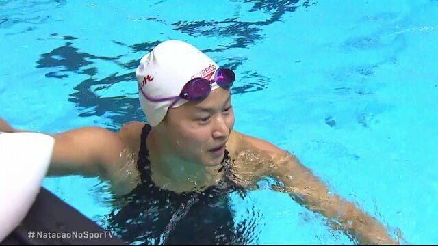 Margaret Macneil vence os 100m borboleta feminino no Mundial de Esportes Aquáticos