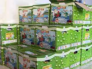 Police in Rio de Janeiro seize 220 Christmas Gift Baskets tied to numbers racket