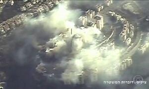 Incêndios florestais atingem Israel pelo quarto dia seguido