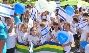 Festa em comemoração a fundação do estado de Israel é realizada no Rio de Janeiro