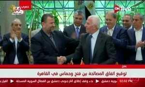 Grupos rivais palestinos assinam acordo de reconciliação