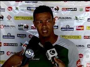 Uberlândia Esporte encara a Patrocinense neste fim de semana - Times disputam o Módulo II do Mineiro
