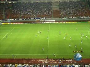 Bahia e Fluminense entram em campo esta noite em Pituaçu - O Bahia repete a mesma escalação pela terceira vez.