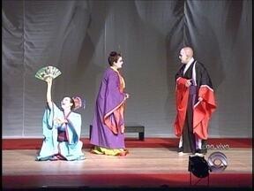 Em Florianópolis, teatro, com preço acessível, no Pedro Ivo - Em Florianópolis, teatro, com preço acessível, no Pedro Ivo