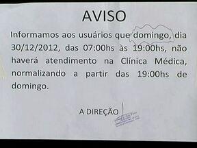 Faltam médicos nos hospitais da rede pública - O problema foi constatado pela nossa equipe nos hospitais de Brazlandia e do Gama, onde não havia clinico na emergência e a área de espera estava lotada. Em Brazlandia a situação é a mesma, faltam médicos e o aviso estava na entrada.