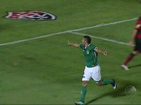 Atacante Fernandão é o novo reforço do Bahia - Jogador tem 26 anos e o último clube que jogou foi o Atlético-PR.