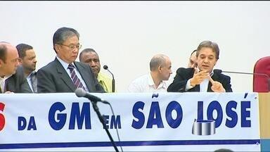 Audiência pública discute atração de investimento da GM para São José dos Campos (SP) - Encontro entre políticos, sindicalistas e empresa ocorreu nesta sexta-feira (7) na Câmara Municipal.