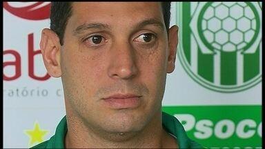 Gama se reforça para disputar o Candangão de 2014 e busca voltar ao Brasileirão - Equipe contrata treinador e fecha parceria com uma empresa, para ajudar na gestão do clube.