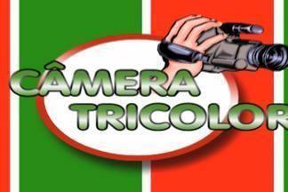 RBS TV Passo Fundo, RS, estreia quadro Câmera Tricolor - Os torcedores do Passo Fundo podem participar enviando vídeos das partidas ou de algum lance curioso dos jogos do time.