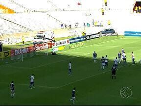 Destaque na partida contra o Cruzeiro, goleiro da URT dá confiança ao time - Giulliano fez boas defesas contra o atual campeão brasileiro, na derrota do time de Patos de Minas. Atleta passou 10 anos nas equipes de base do rival Atlético-MG