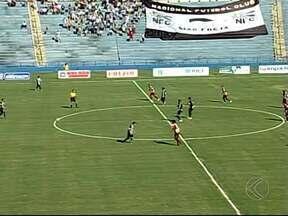 Nacional de Uberaba quer reação e vitória contra o Mamoré - Alvinegro perdeu de goleada na estreia do Módulo II. Jogo é nesta quarta-feira, às 20h, em Patos de Minas