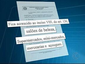Lei altera horários dos comércios aos sábados em Monte Carmelo, MG - Com aprovação, comerciantes devem fechar as portas às 13h. CDL disse que não foi consultada e contestou lei, que divide opiniões.