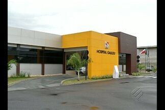 Hospital é inaugurado em Ananindeua - Foi inaugurado em Ananindeua Hospital de retaguarda que vai atender outros três grandes hospitais de Belém.