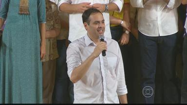 PSB confirma nome de Paulo Câmara a candidato ao governo de Pernambuco - Convenção da Frente Popular aconteceu no Clube Português no último domingo.