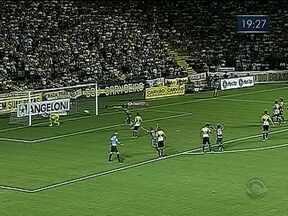 Criciúma e Chapecoense jogam na primeira rodada do hexagonal do Campeonato Catarinense - Criciúma e Chapecoense jogam na primeira rodada do hexagonal do Campeonato Catarinense