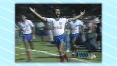Rede Bahia 30 anos: reportagem mostra a campanha do Bahia, campeão brasileiro de 1988 - A emissora completou 30 anos nesta semana e faz uma série em homenagem às três décadas de existência.