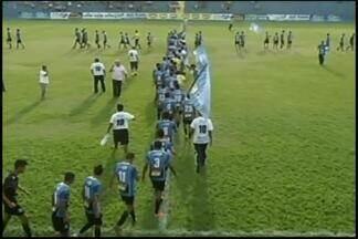 Araxá vence Montes Claros e assume vice-liderança do Módulo II do Mineiro - Vitória foi por 1 a 0 durante oitava rodada, realizada no sábado (14)