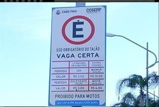 Cabo Frio, RJ, terá novos preços de estacionamento no feriadão deste fim de semana - Turistas devem ficar atentos aos novos valores.