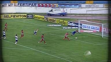 Bahia perde mais uma na série B - Confira as notícias do tricolor baiano.