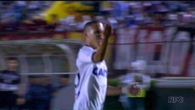 Atlético é finalista da Copa da Primeira Liga - Marcos Guilherme fez o gol da classificação na partida desta quarta (23) com o Flamengo. Furacão decide a competição regional contra o Fluminense, com mando do time carioca