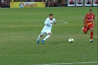 Técnico do Corinthians é o nome mais cotado para assumir o lugar de Dunga - Dunga foi demitido depois da eliminação na Copa América.