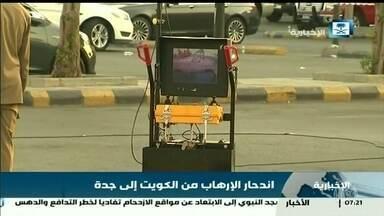 Explosão fere seguranças perto do consulado americano na Arábia Saudita - O suicida estacionou o carro em frente ao consulado. Quando foi abordado por dois seguranças, ele detonou os explosivos.
