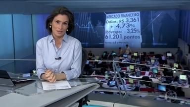Petrobras tem prejuízo de R$ 16,4 bilhões no terceiro trimestre - No acumulado do ano, perdas superam os R$ 17 bi. Valorização do real frente ao dólar e a variação do preço do petróleo influenciaram resultado.