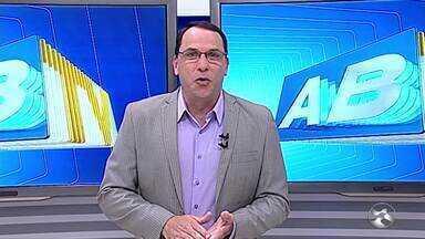 Governo de Pernambuco paga 1ª parcela do 13º no dia 30 de novembro - Segunda parcela está prevista para o dia 20 de dezembro.