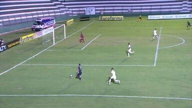 Atlético-MG se despede da Copa São Paulo de Futebol Júnior depois de derrota para Botafogo - Galinho não conseguiu passar o Botafogo e foi eliminado do campeonato juvenil