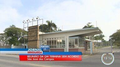 Termina sem acordo 2ª audiência de conciliação entre GM e sindicato - Reunião foi no TRT em Campinas.