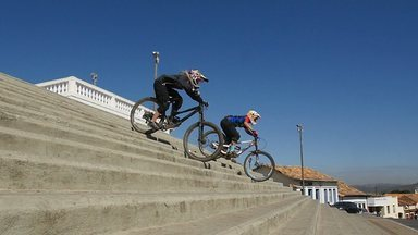 Bike Park No Interior De Minas Gerais