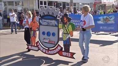Aniversário de Três Lagoas, MS, é comemorado com desfile cívico - O aniversário do município é comemorado nesta quinta-feira (15).