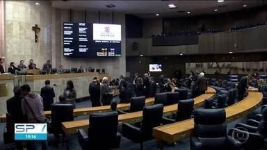 Câmara de Vereadores adia votação do projeto sobre privatização do complexo do Pacaembu - A Câmara de Vereadores adiou a segunda e última votação do projeto do prefeito João Doria que concede o complexo do Pacaembu à iniciativa privada.