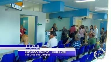 Pacientes de São José têm dificuldade para conseguir remédios na rede pública - Nesta manhã equipe foi até a farmácia central e ouviu reclamações.