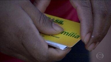 Bolsa Família é alvo de fraude - Foram fraudados quase 350 mil cadastros. Governo gastou mais de R$ 1 bilhão com quem não tinha direito ao benefício.