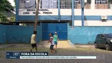 Sem professor, escolas municipais mandam alunos de volta para casa - Colégio em São Conrado só tem 6 professores para 24 turmas. Ano letivo ainda não começou para muitos estudantes.