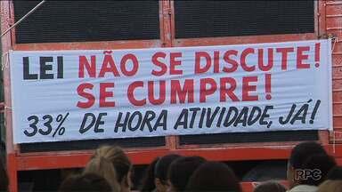 Educadores municipais da Araucária entram em greve - A paralisação começou na manhã desta terça-feira (17).