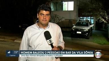 Tiroteio em bar na Vila Sônia acaba com um morto - Confusão na Vila Sônia, zona oeste da capital. Um homem atirou em duas pessoas que estavam num bar. Uma das vítimas, mesmo ferida, atropelou e matou o atirador.