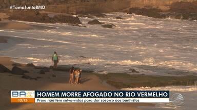 Homem morre afogado na Praia da Paciência em Salvador - A praia não tem salva-vidas para prestar socorro aos banhistas.