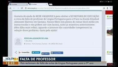 Tô na Rede: falta professores em escola de rede pública em Santana, no AP - Internauta registra pelo aplicativo da Rede Amazônica, relatando que falta professor de Língua Portuguesa para o 9º ano da Escola Estadual Almirante Barroso