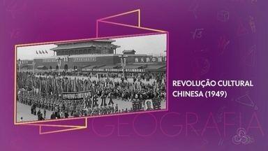 Aulão na Rede: Confira dicas de Geografia - China: Socialismo de Mercado é o tema abordado.